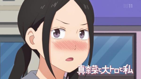 「ちおちゃんの通学路」2話感想 (26)