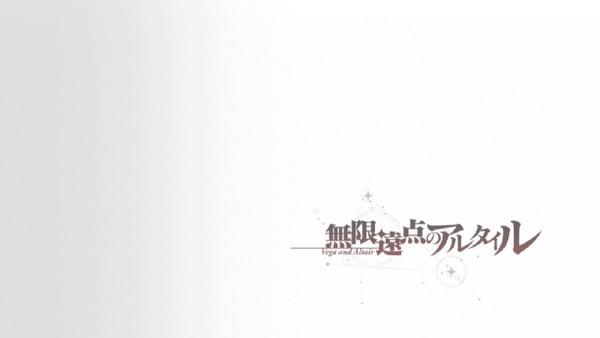 「シュタインズ・ゲート ゼロ」16話感想  (52)