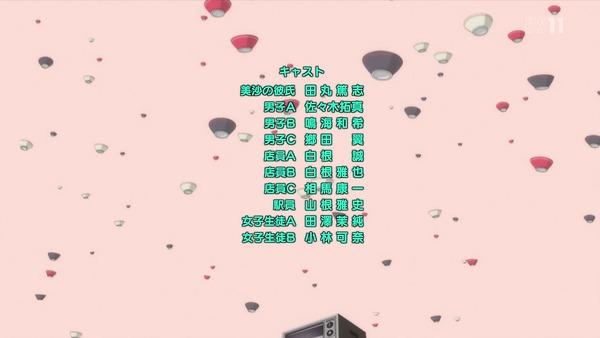 「ラーメン大好き小泉さん」2話 (51)