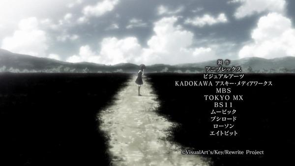 「Rewrite(リライト)」5話 (2)