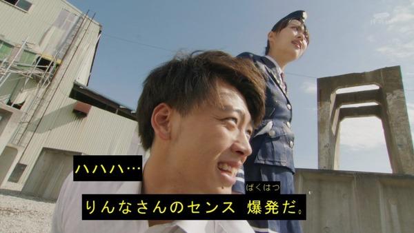 仮面ライダードライブ (57)