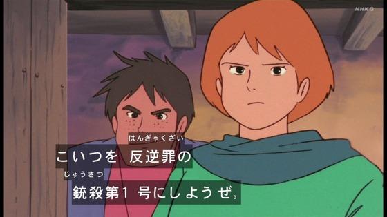 「未来少年コナン」第18話感想 画像 (44)