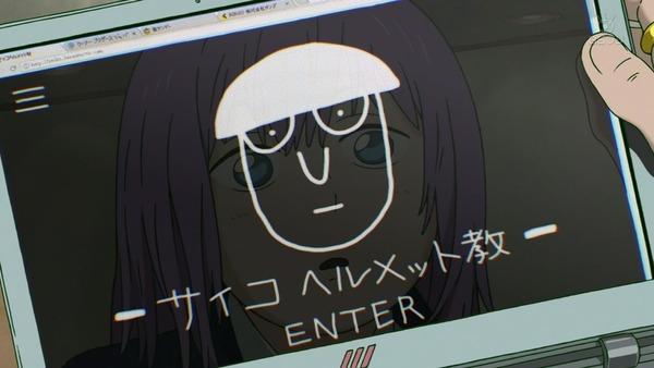 「モブサイコ100Ⅱ」2期 5話感想 (105)