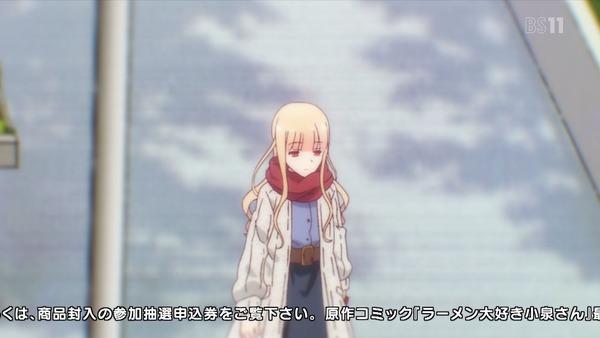 「ラーメン大好き小泉さん」12話 (5)