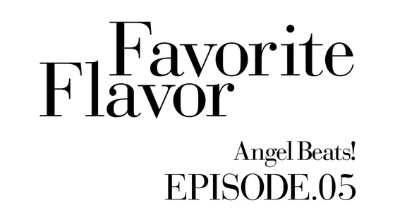 「Angel Beats!」第5話感想 (12)