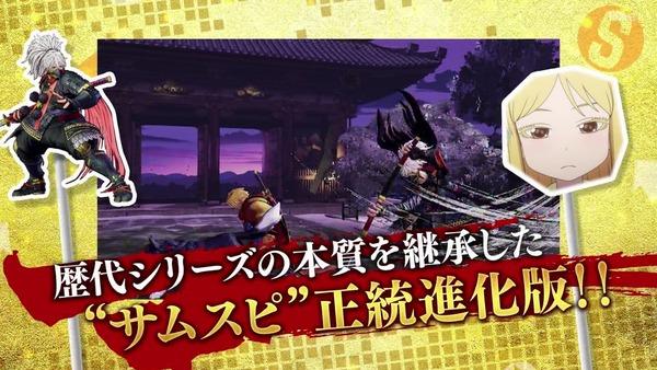 「ハイスコアガール」23話感想 画像  (25)