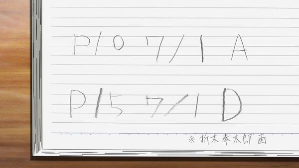 「氷菓」6話感想 画像 (65)