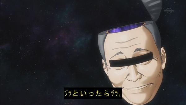 銀魂 (45)