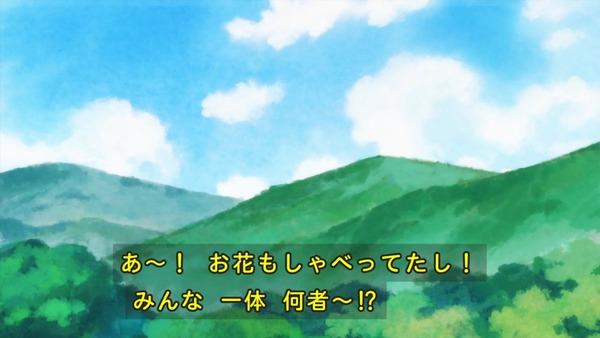 「ヒーリングっど♥プリキュア」1話感想 画像 (80)