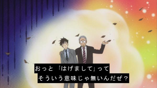 「3月のライオン」21話 (4)
