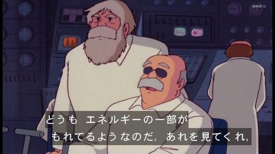 「未来少年コナン」第24話感想 画像 (7)
