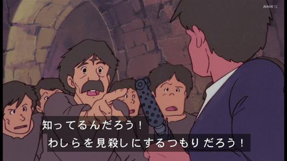 「未来少年コナン」第21話感想 画像  (48)