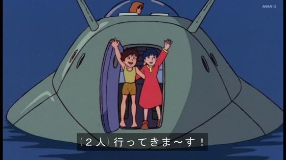「未来少年コナン」第20話感想 画像 (141)