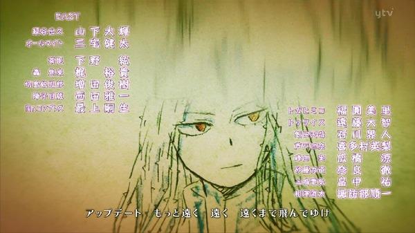 「僕のヒーローアカデミア」45話感想 (58)