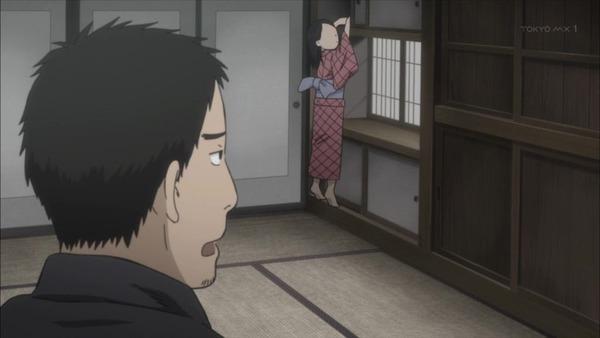 蟲師 (20)