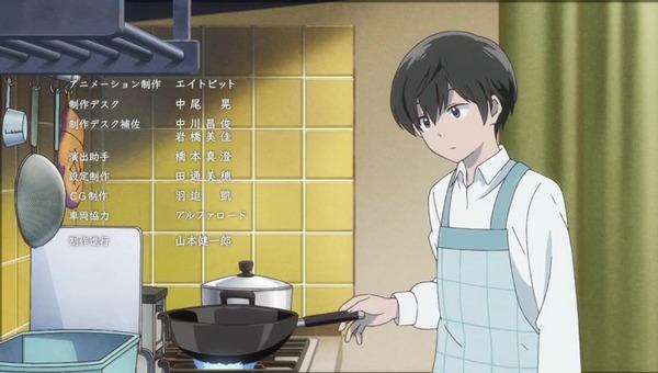「星合の空」第1話感想 (107)