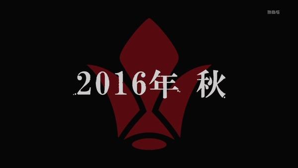 「機動戦士ガンダム 鉄血のオルフェンズ」 (1)