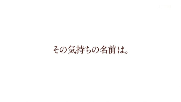 「ベルゼブブ嬢のお気に召すまま。」12話感想 (105)