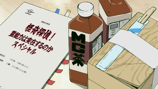 「モブサイコ100Ⅱ」2期 7話感想  (2)
