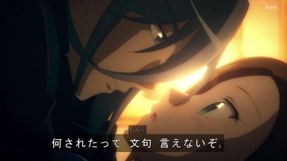 「はめふらX」2期 4話感想 (79)