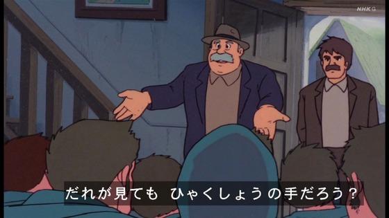 「未来少年コナン」第20話感想 画像 (14)