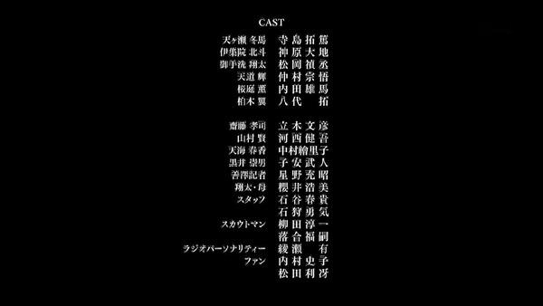 「アイドルマスター SideM Episode of Jupiter」0話 (57)