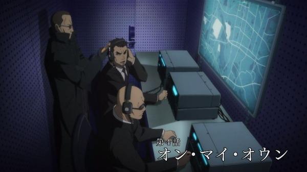 フルメタ4期 4話 (5)