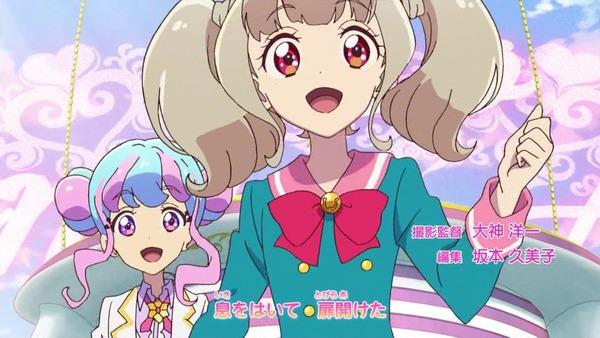 「アイカツオンパレード!」第1話感想 (37)