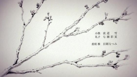 「スーパーカブ」6話感想 (104)