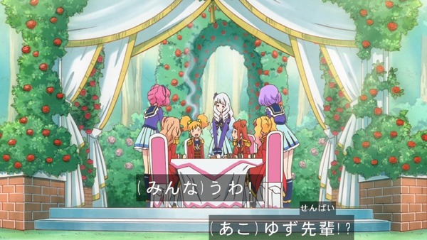 「アイカツスターズ!」第98話 (39)