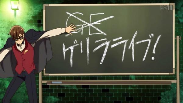 「ゾンビランドサガ」3話感想 (3)