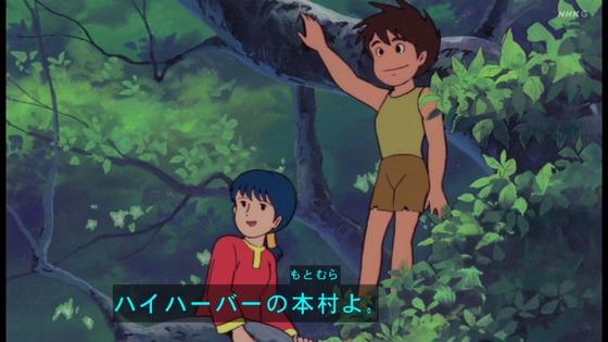 「未来少年コナン」第13話感想 (75)