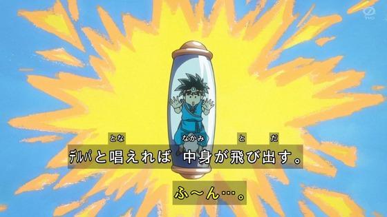 「ダイの大冒険」1話感想 画像 (28)