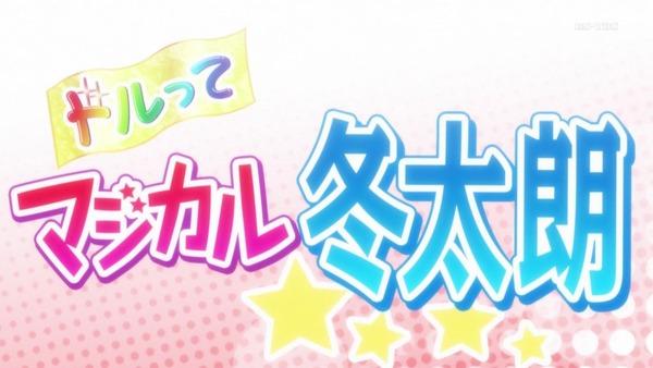 「推し武道」11話感想 画像  (50)