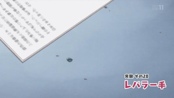 「上野さんは不器用」10話感想 (36)