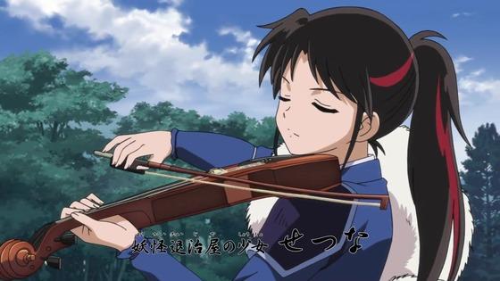 「半妖の夜叉姫」第11話感想 画像 (4)