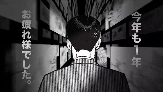 「孤独のグルメ」2020大晦日スペシャル感想 (35)