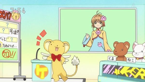 「カードキャプターさくら クリアカード編」6話 (103)