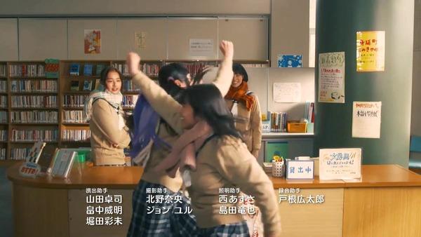 ドラマ版「ゆるキャン△」第8話感想 画像 (128)