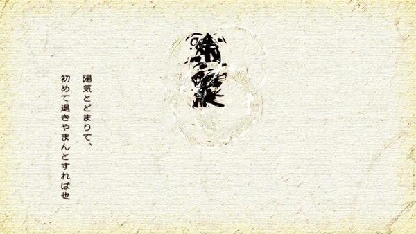 「氷菓」9話感想 画像 (108)