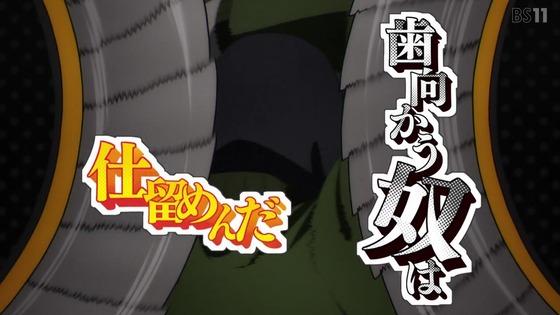 「ヒプノシスマイク」第2話感想 画像 (75)