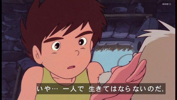「未来少年コナン」第2話感想 画像  (19)