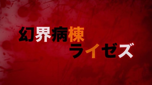 「血界戦線 & BEYOND」2期 1話 (68)