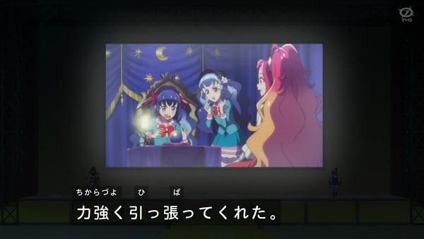 「アイカツフレンズ!」70話感想 (91)