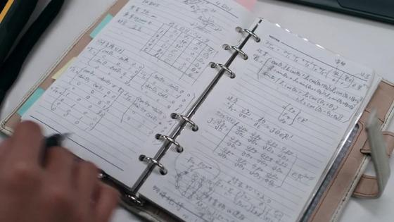 「ウルトラマンZ」第4話感想  (11)