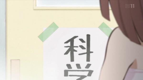 「上野さんは不器用」7話感想  (68)