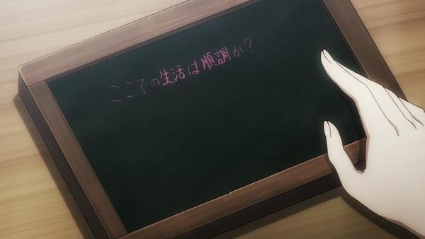「ねじ巻き精霊戦記 天鏡のアルデラミン」3話 (11)