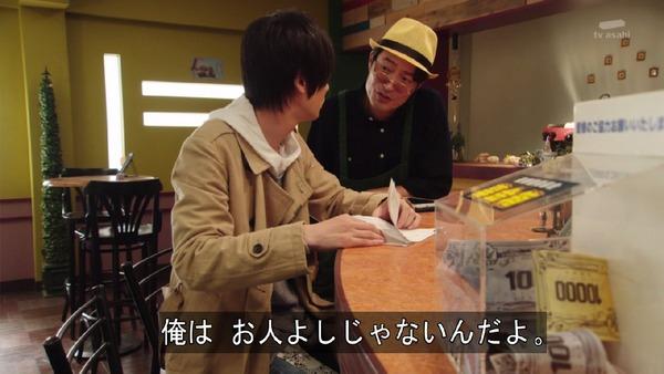 「仮面ライダービルド」1話 (34)