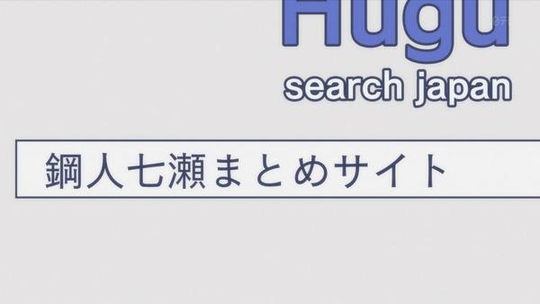 「虚構推理」12話感想 画像 ! (31)