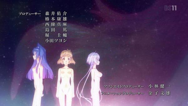 「戦姫絶唱シンフォギア」11話 (11)